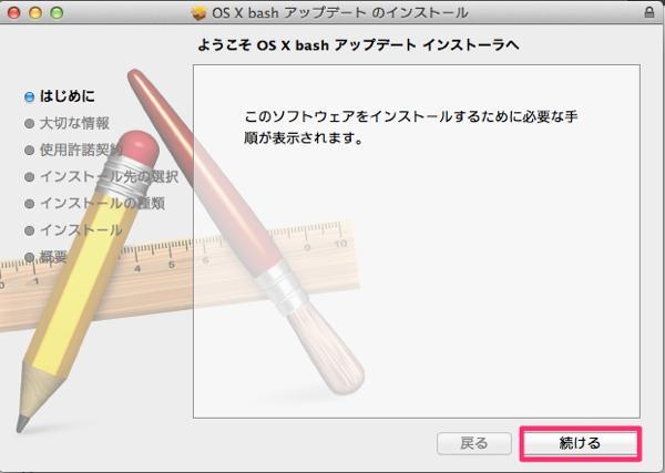 mac_bush