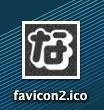 gush2_favicon_setting