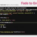 WordPressでソースコードを綺麗に表示するプラグイン「SyntaxHighlighter Evolved」の使い方