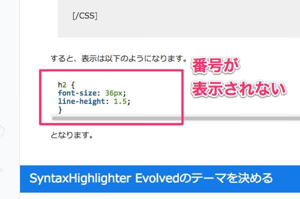 crayon_syntax_highlighter