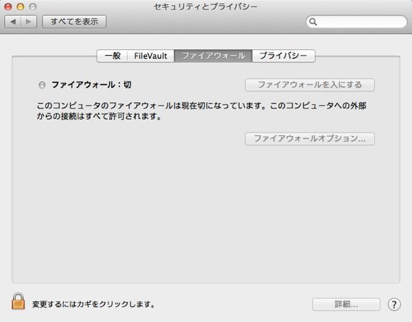 mac_eset_install_fairwall