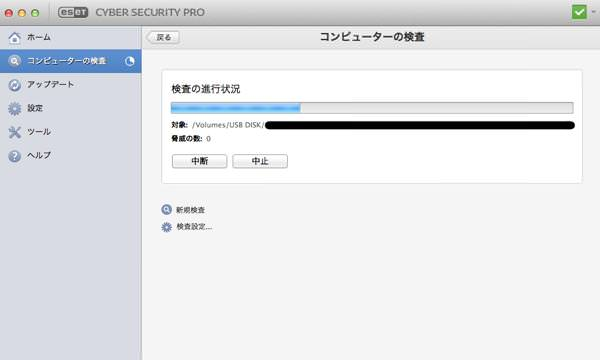 mac_eset_usb