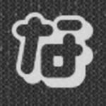 Gush2カスタマイズ タイトルロゴを指定する方法