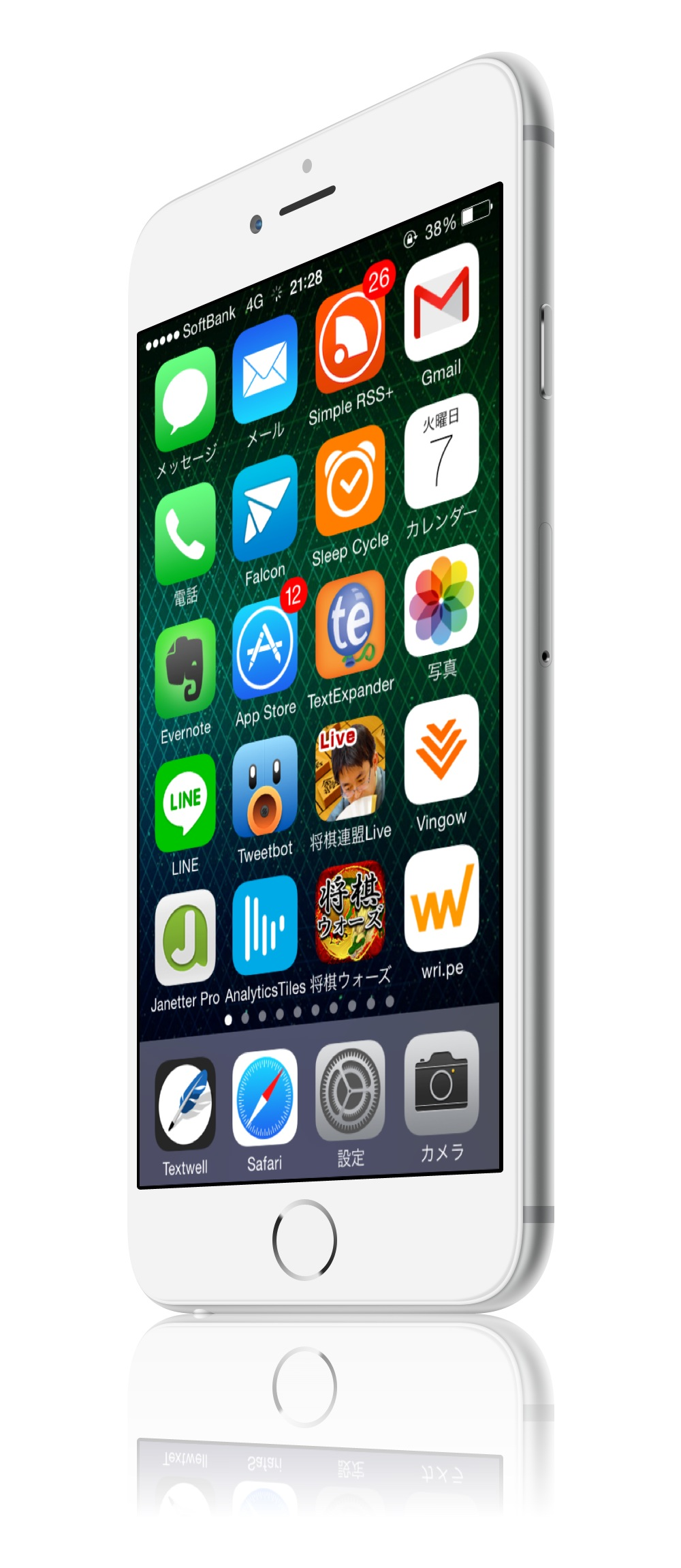 screenshotmakerpro