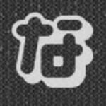 Gush2カスタマイズ ヘッダーの背景画像削除&変更方法