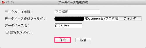 shogibrowser