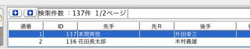 shogibrowser_bonanza