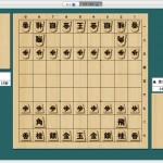 Macで将棋の棋譜を検討出来るフリーソフト「将棋ぶらうざQ」をインストールする方法