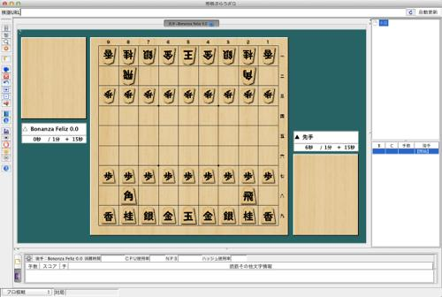 shogi_browser