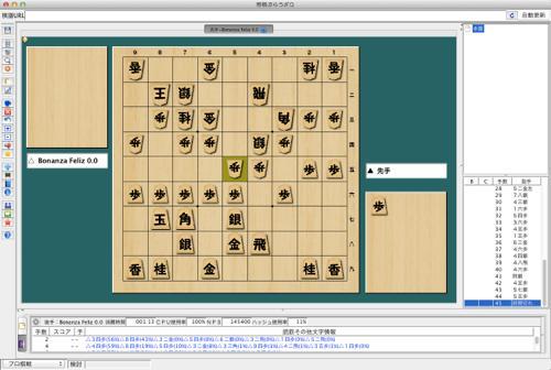 shogi_browser