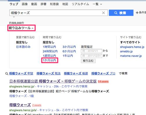 google_yahoo_search