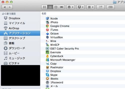 mac_finder_shortcut