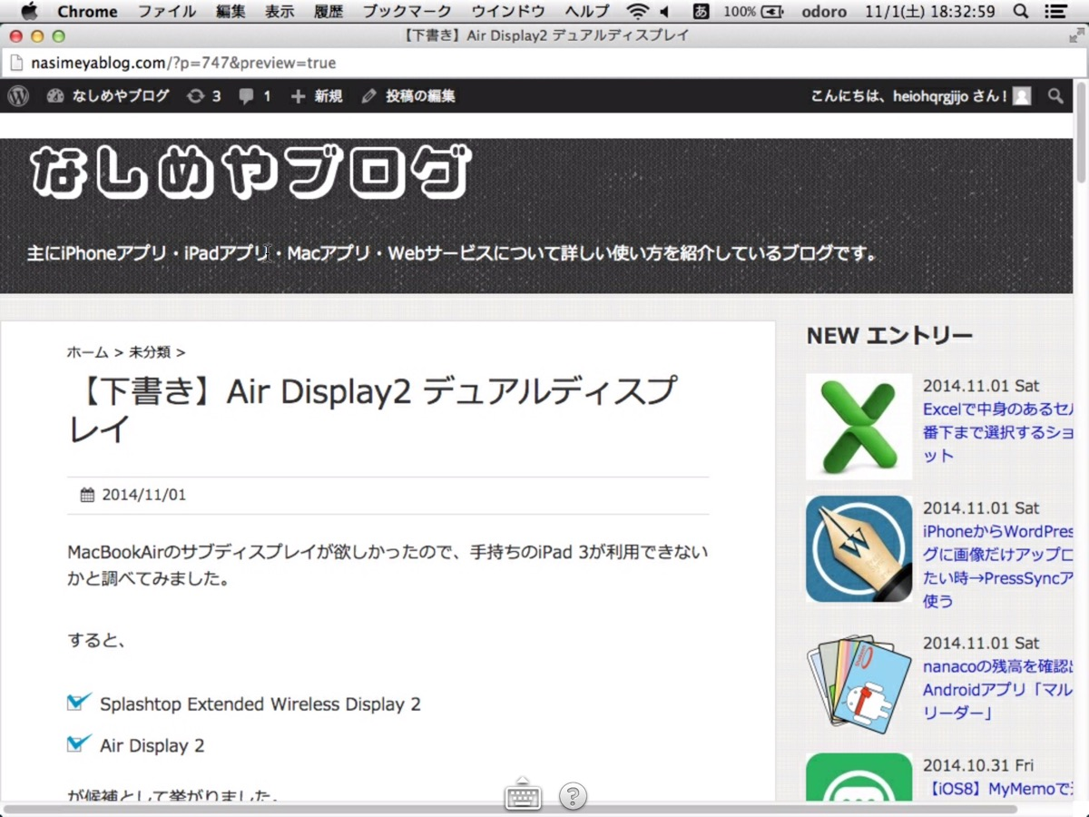 airdisplay2