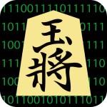 「棋譜2.0」評価関数付きでタイトル戦・NHK杯・電王戦の棋譜を確認できるiPhoneアプリ