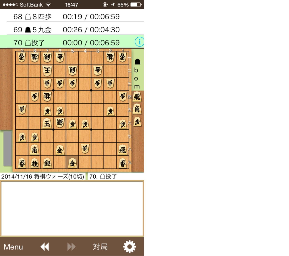 将棋ウォーズの棋譜をKifu for iOSで反映させる方法