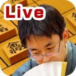 【iPhoneアプリ】日本将棋連盟ライブ中継でタブレット端末による記録を導入→よりリアルタイムで棋譜が更新されるようになった