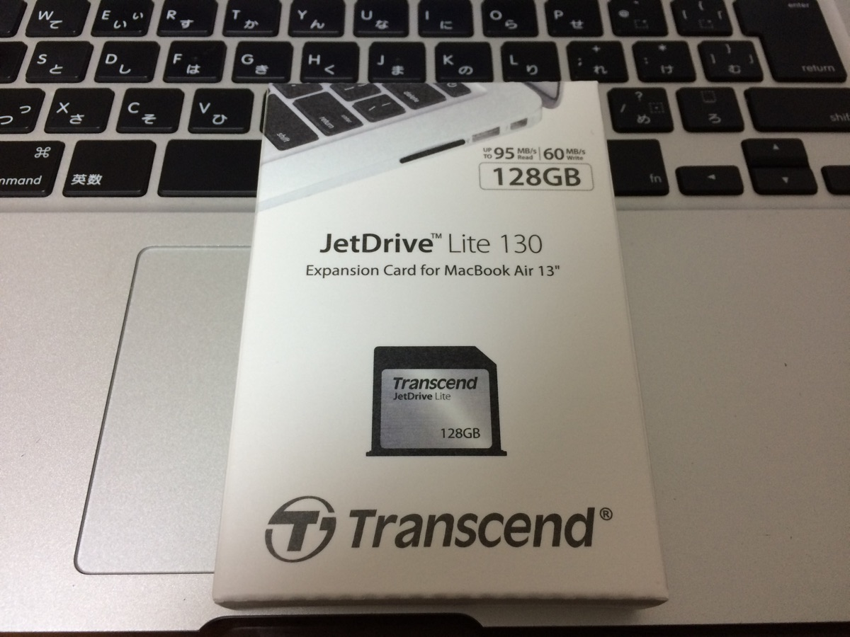 macbookair_jetdrive_lite