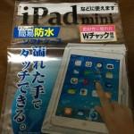 Kindle Paperwhite&100円ショップダイソーのタブレット用防水ケースを風呂場で使用した感想