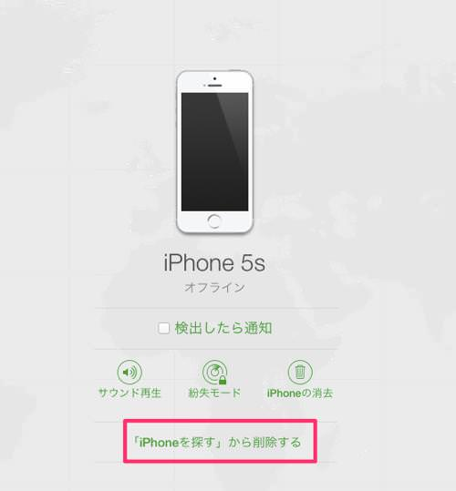 iphone_repair_switch