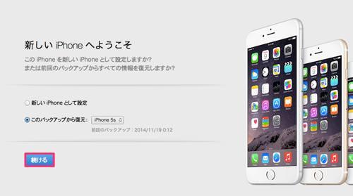 iphone_repair_switch