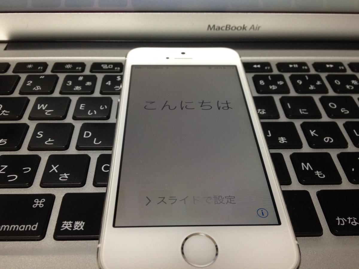 iPhoneのロック画面から再起動する症状の発生