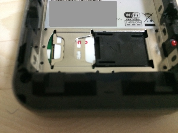 GL06pでiijmioを使用する方法