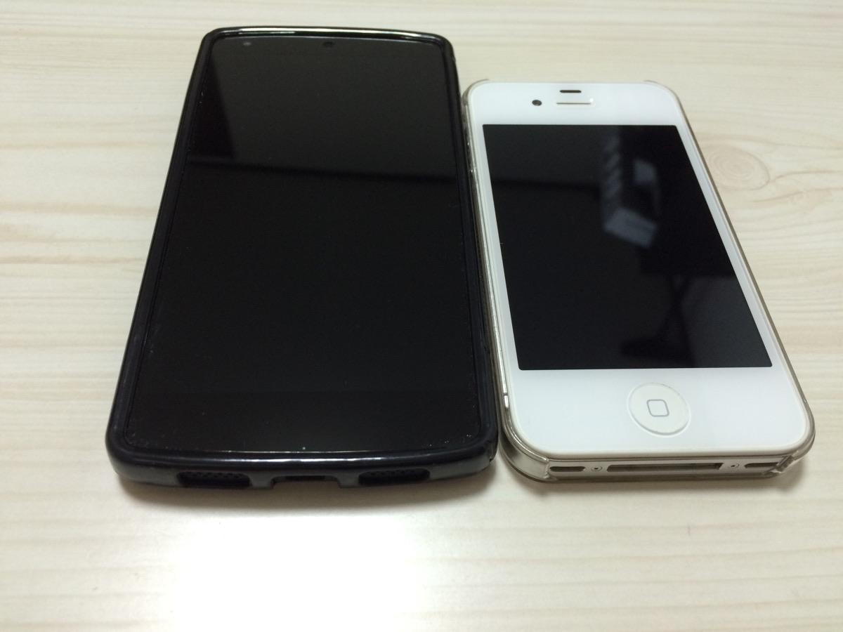 iphone4sのsimロックを解除するアダプターの使い方