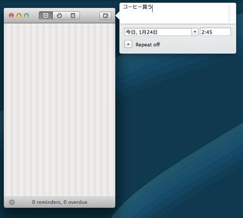 mac_due_sync_howto