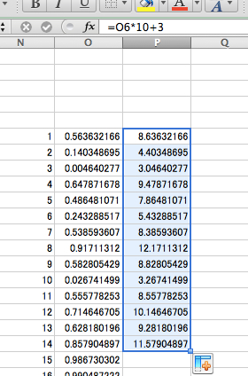 microsoft_excel_copy_equation