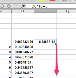microsoft_excel_copy_equation