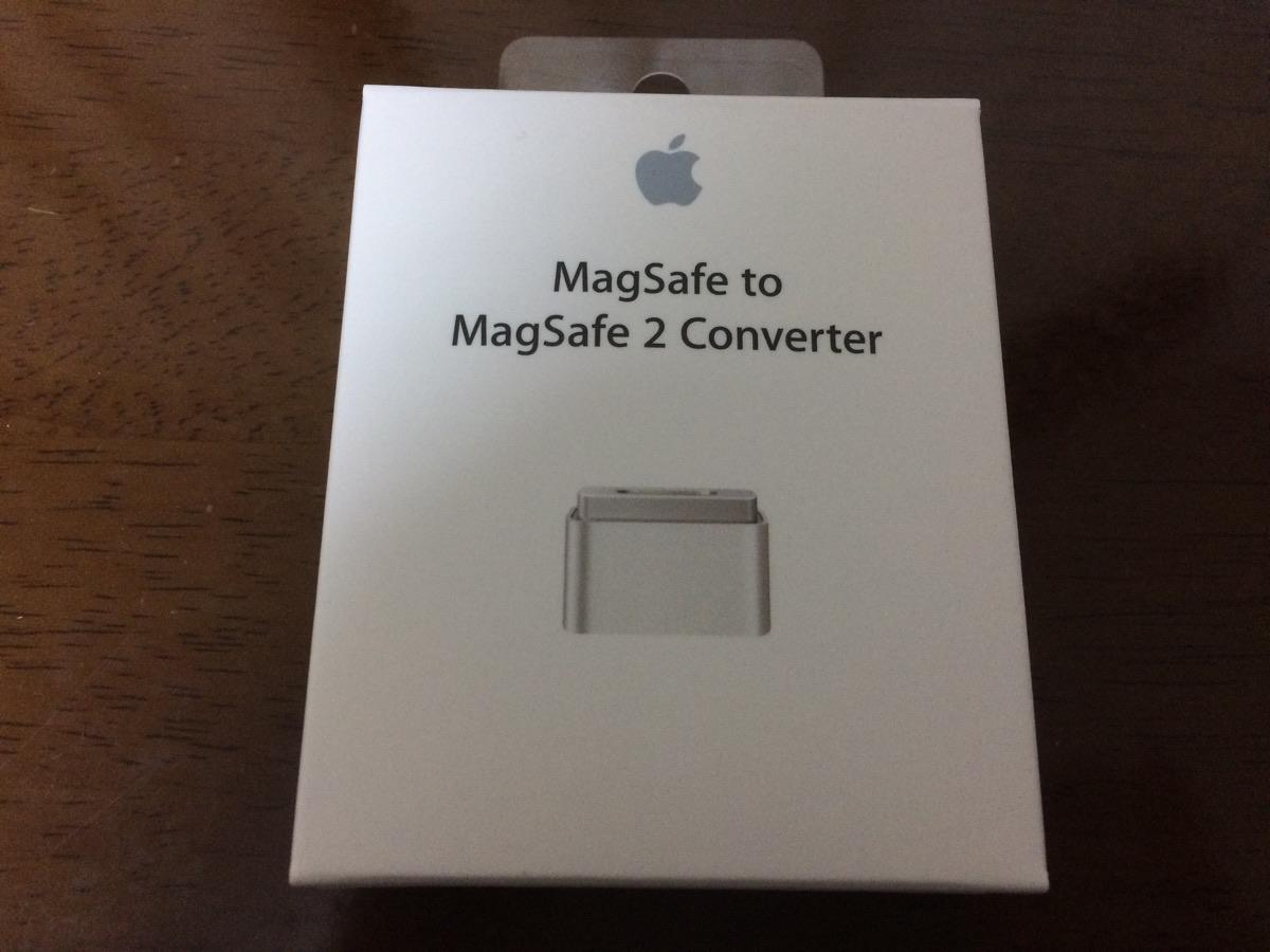 magsafeとmagsafe2アダプター