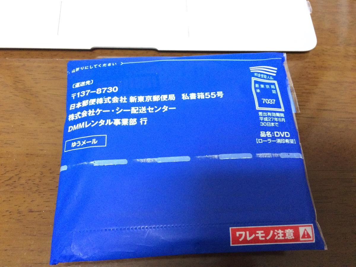 DMMレンタルCDとDVD