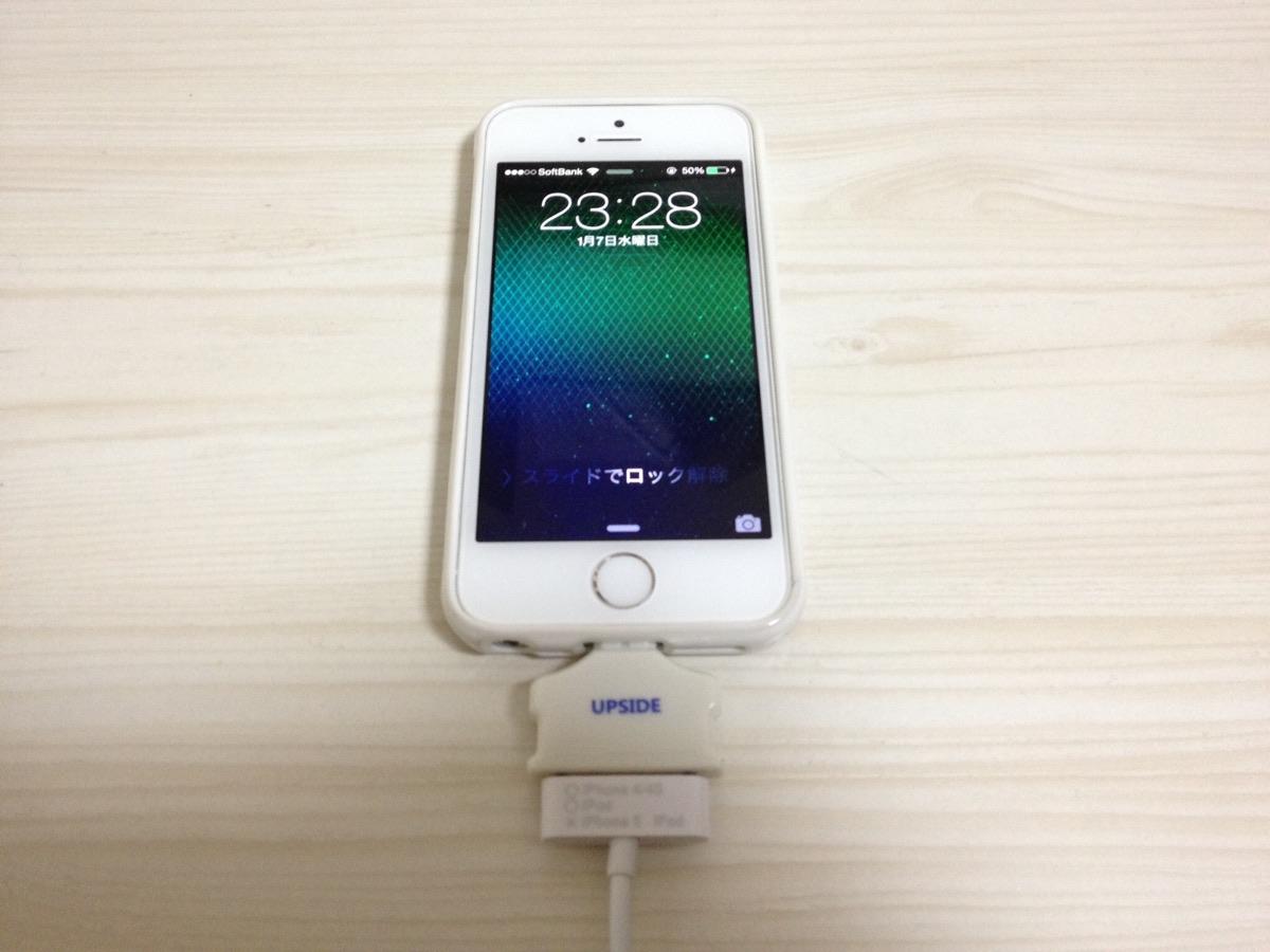 ダイソーのiPhone用充電ケーブル