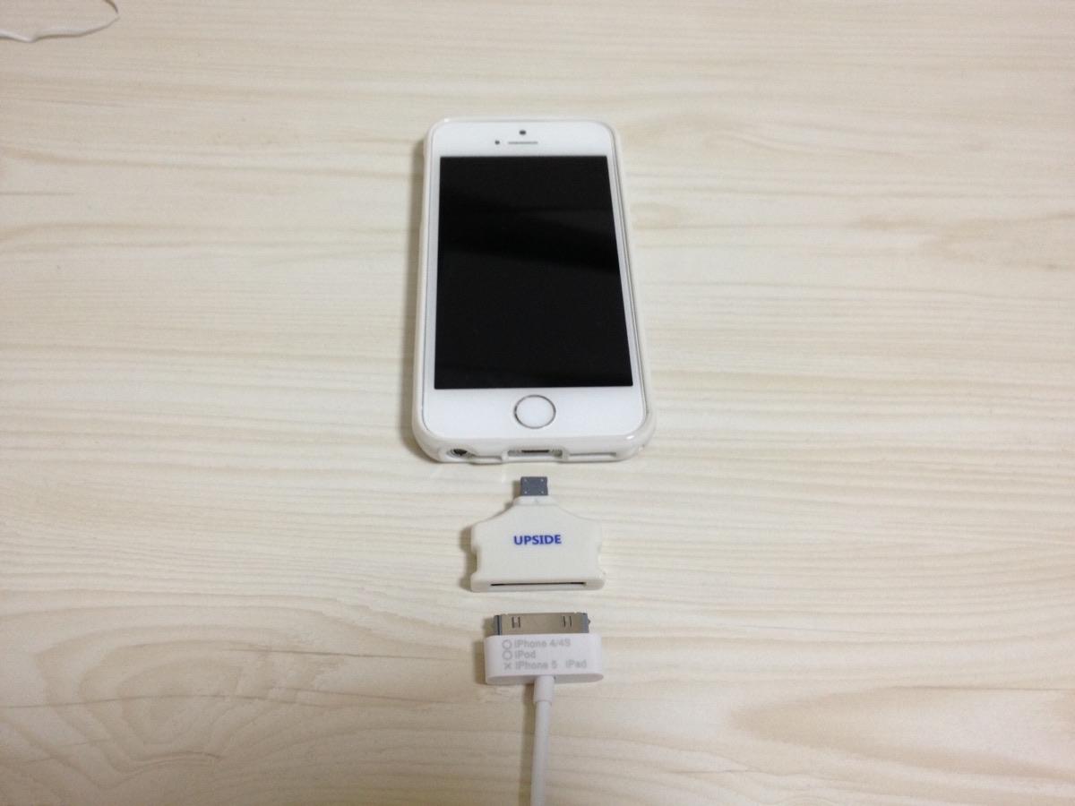 【ダイソー】iphone5 5s 6 6 Plus用30ピン Lightning変換アダプタと充電ケーブルを購入