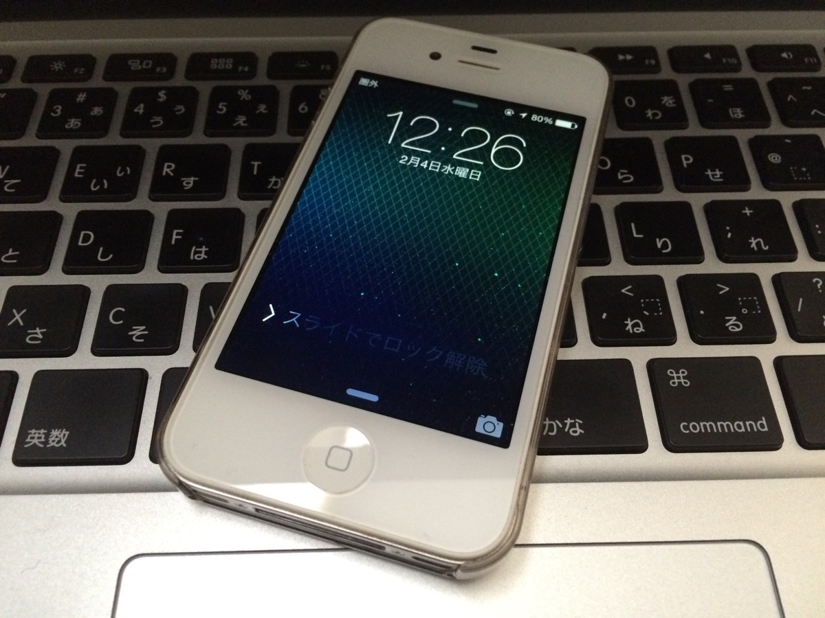 iPhone4sをiPod Touchとして利用