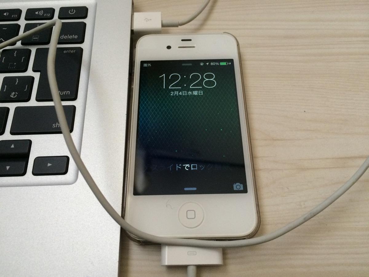 iPhoneのiTunes同期