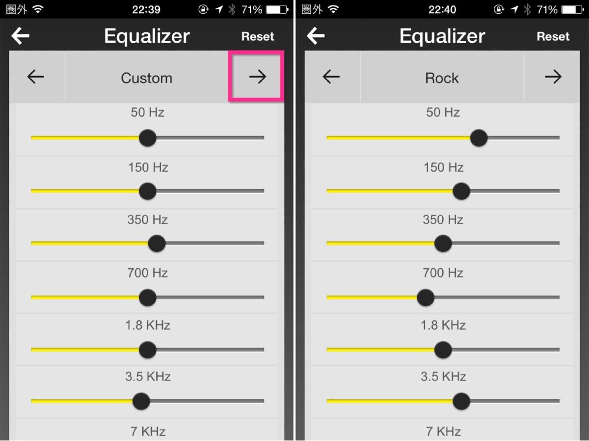 jerboa soundアプリの使い方