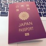 パスポート申請方法と受取方法の流れまとめ(千葉県の場合)