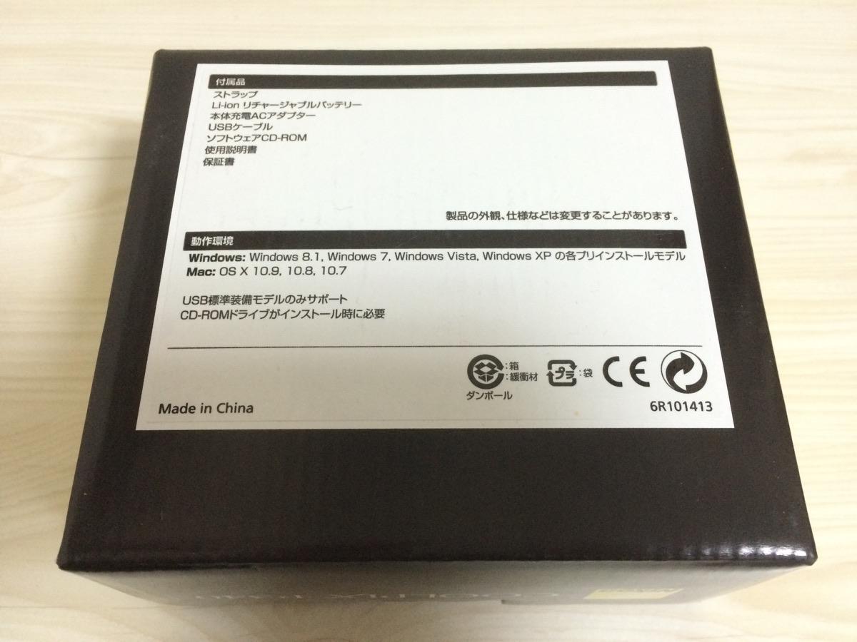 ニコンのコンパクトデジタルカメラp340