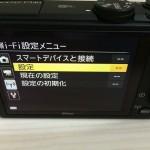 Nikon P340のWi-Fi連携の設定方法