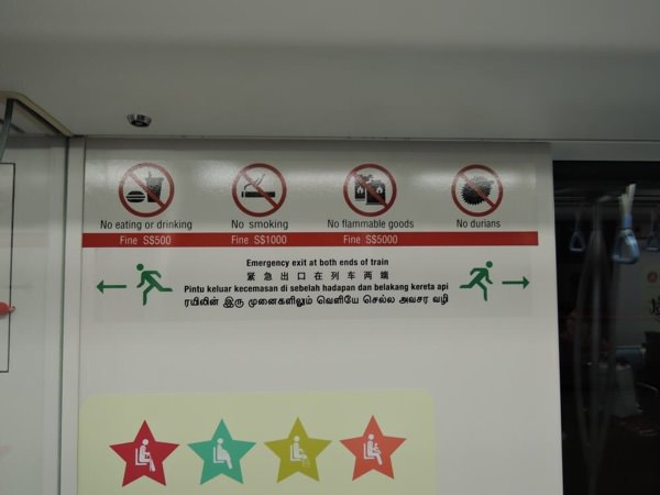 MRT車内禁止事項