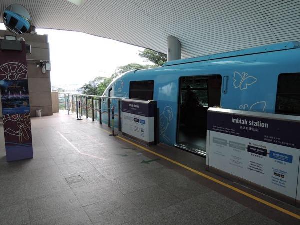 セントーサ島インビア駅