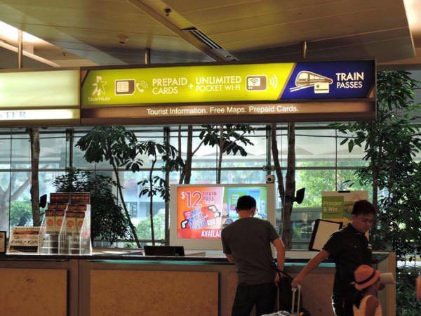 チャンギ国際空港で購入できるSIM(Starhub)