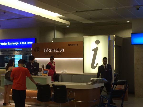 チャンギ国際空港のインフォメーションカウンター