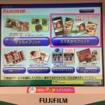 iPhoneアプリ「わいぷり」の使い方〜お店で写真を印刷する方法