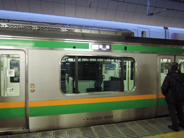 東海道線熱海行き