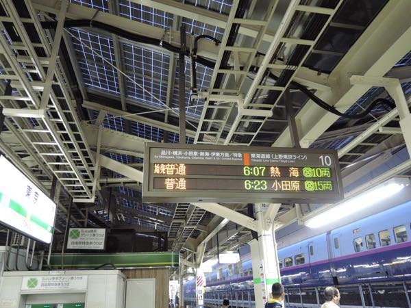東京駅電光掲示板