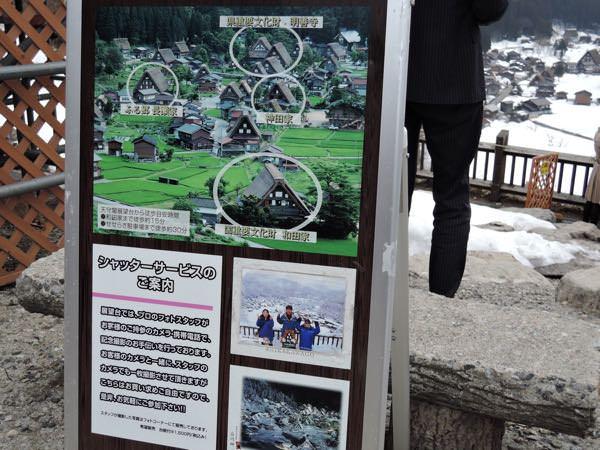 城山展望台での記念撮影