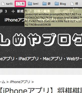 google chrome拡張機能「Keyconfig