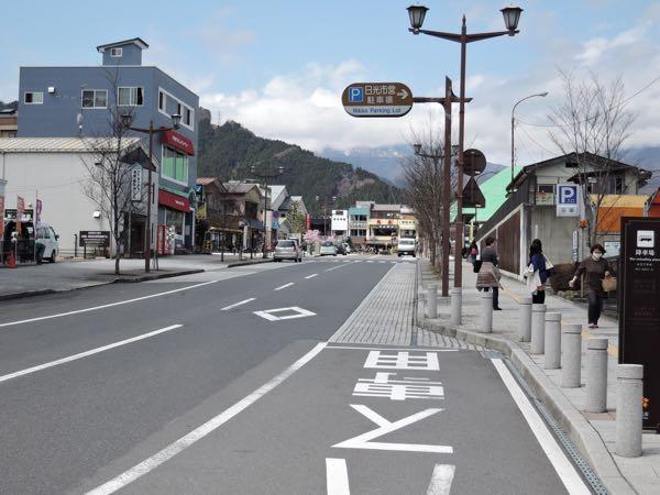 日光駅そばの道